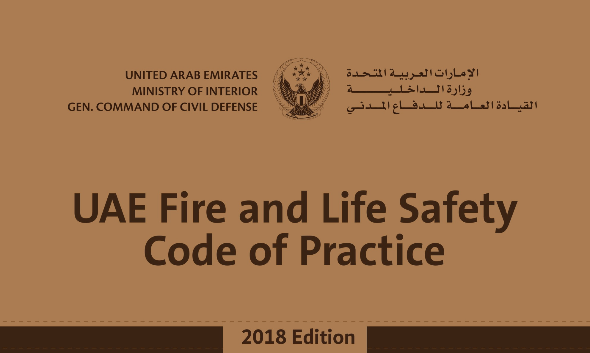 Key changes to UAE Fire & Life Safety Code of Practice 2018 Edition
